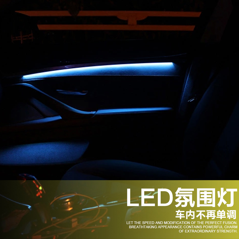 Bmw 5 series of ipr new 520li 525li 528li special modified led interior ambient lighting atmosphere lights decorative lights