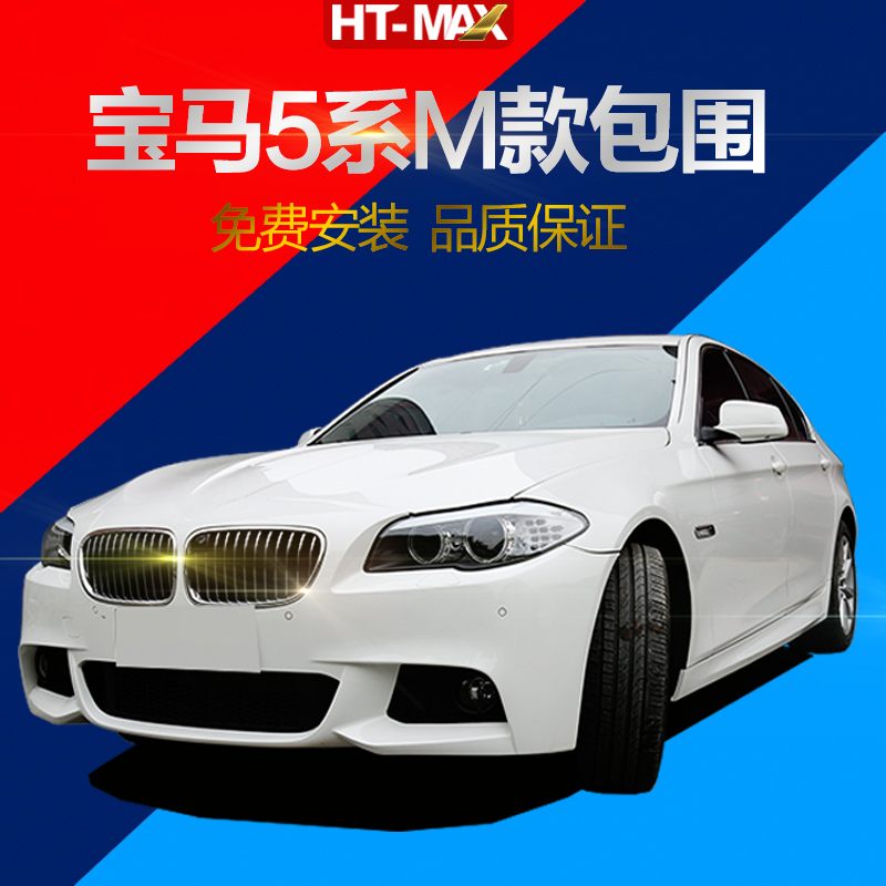 Bmw 520 bmw 5 series m5 surrounded surrounded by large suite m5 surrounded modified bmw f10f18 exhaust pipe 523