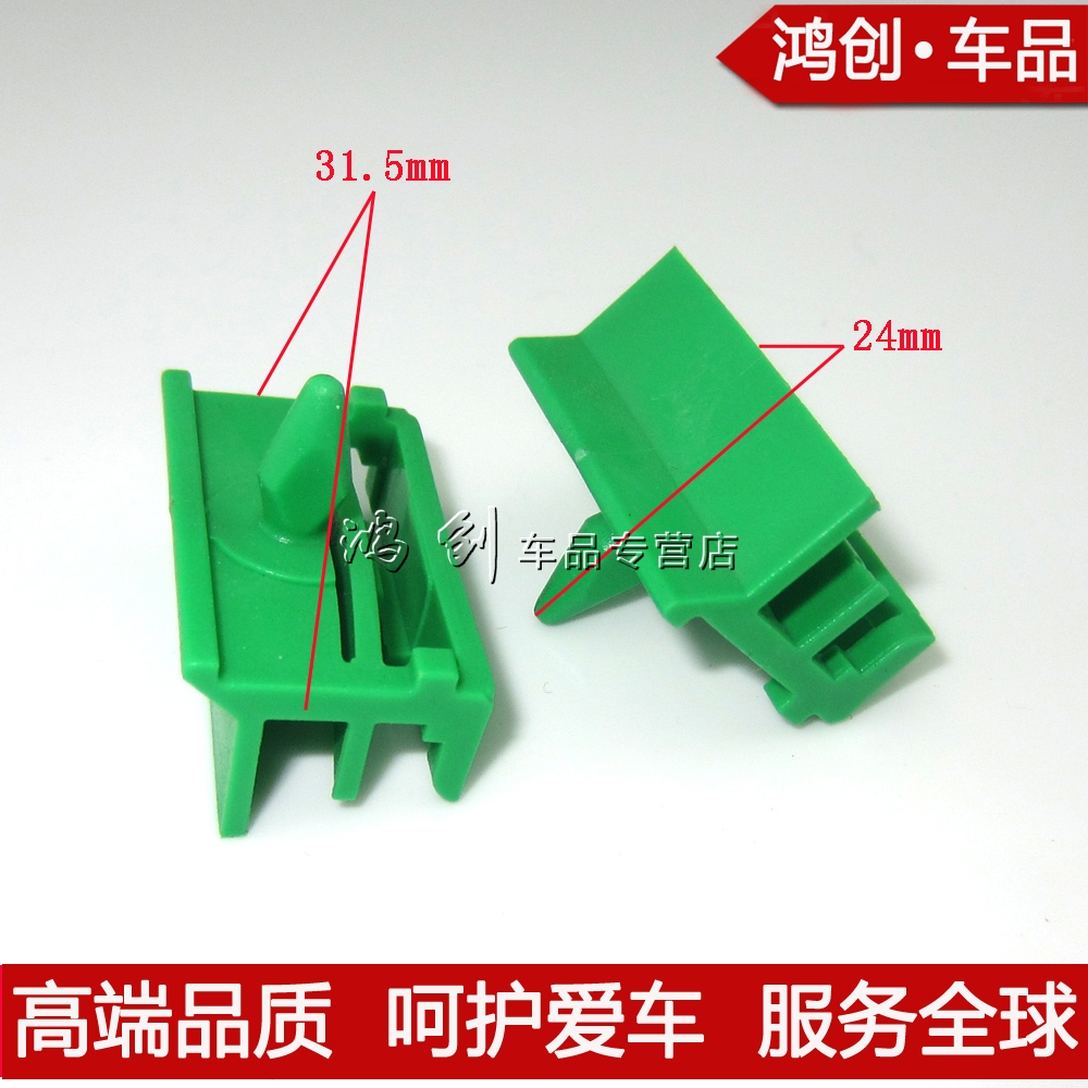 Bmw e46 snap snap fasteners E36E90E91 beam car body side skirts door entrance beam clamp accessories