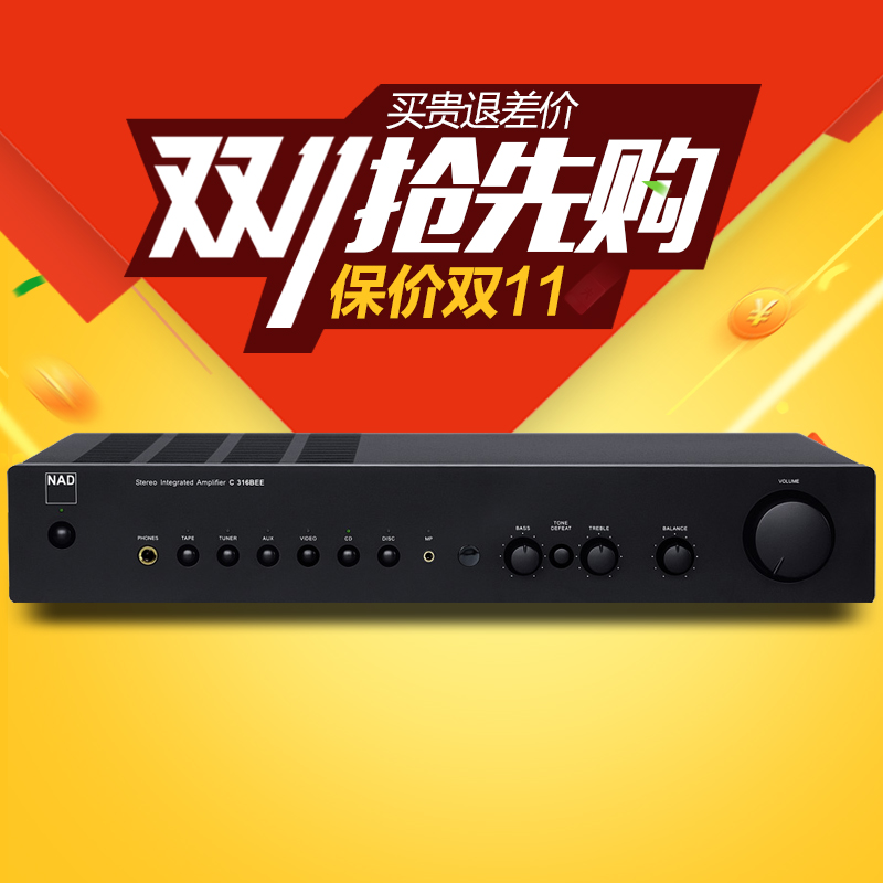 Bnm british nad C316BEE desktop hifi amplifier power amplifier fever pure amplifier merge