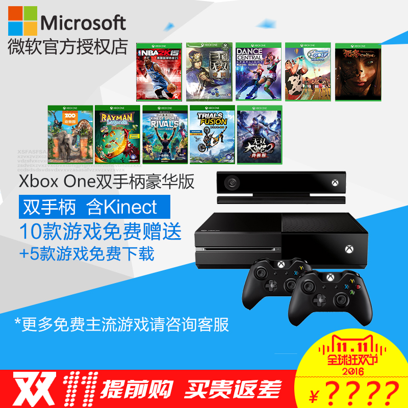 china xbox kinect games china xbox kinect games shopping guide at rh guide alibaba com Xbox 360 Kinect Kinect Sports Games