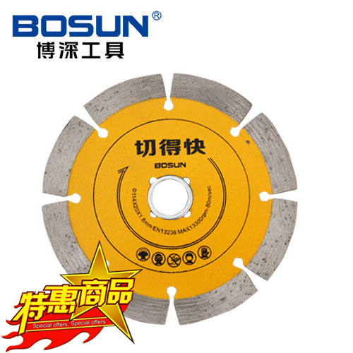 Bo deep diamond saw blade slotted piece of concrete stone cutting discs cut pieces of marble cutting discs 114 cut faster