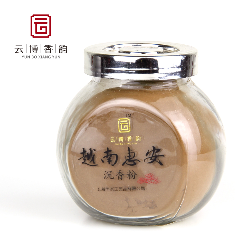 Bo yun xiang yun vietnam hoi an incense powder incense natural aromatherapy incense incense incense fragrance tinto electronic aromatherapy incense censer Spices