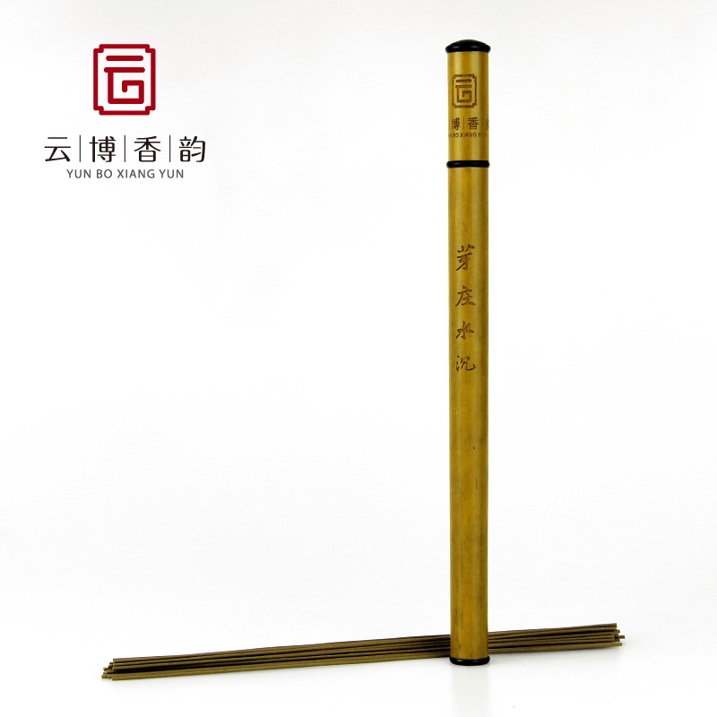 Bo yun xiang yun water incense incense nha trang natural incense incense incense aromatherapy sleep aids indoor air purification aromatherapy incense spices