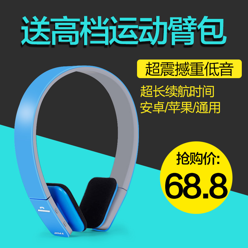 Boas lc8200 headset wireless bluetooth headset sports 4.1 cell phone headset heavy bass music running