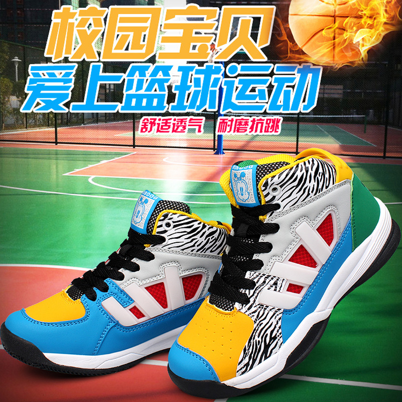 Bob dog children's shoes sports shoes slip damping basketball shoes 2016 spring new boys and girls sports shoes