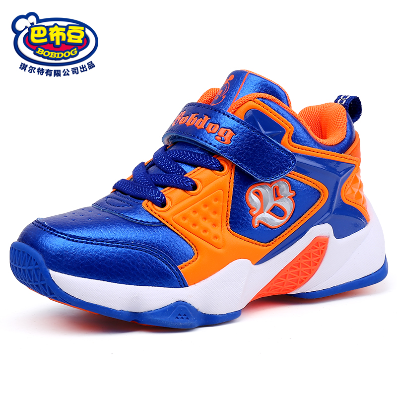Bob dog shoes 2016 fall new boys sports shoes basketball shoes boy casual shoes children's fashion