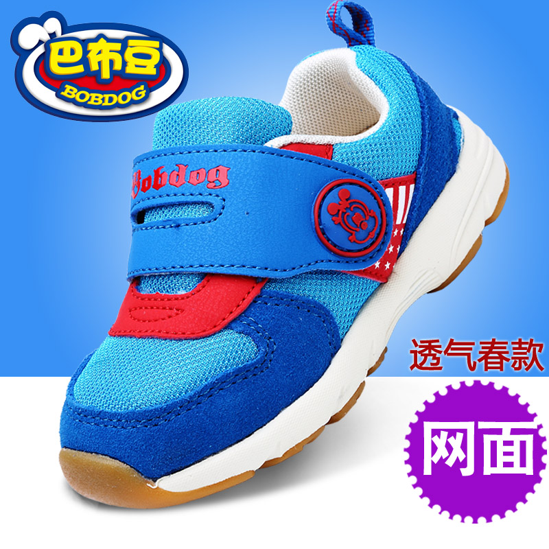Bob dog shoes girls shoes dongkuan function shoes toddler shoes baby shoes autumn children's sports shoes autumn shoes