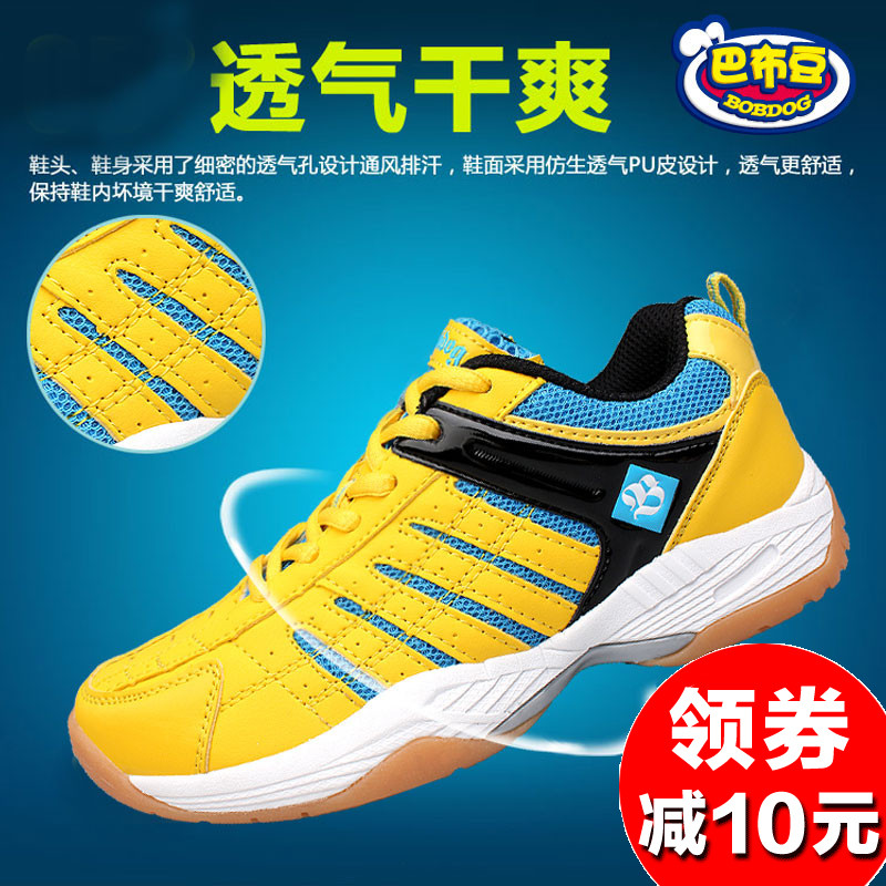 Bobdog bob dog shoes 2015 autumn new authentic wear and shock absorption sports shoes badminton shoes