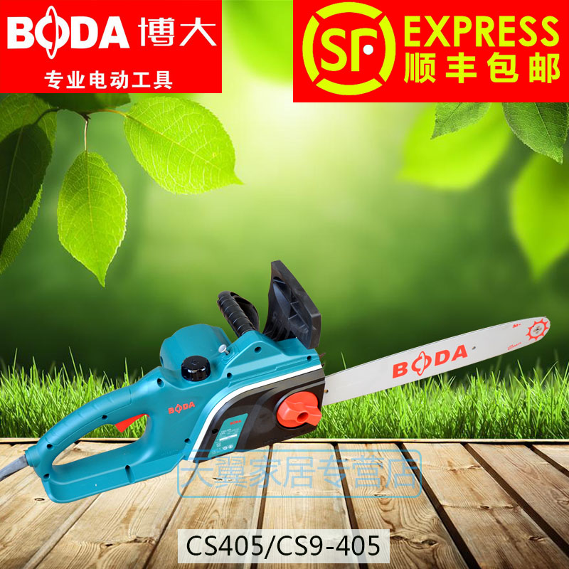 Boda electric chain saw power household electric saws automatic pump by logging chain saw chainsaw wood saw power tools