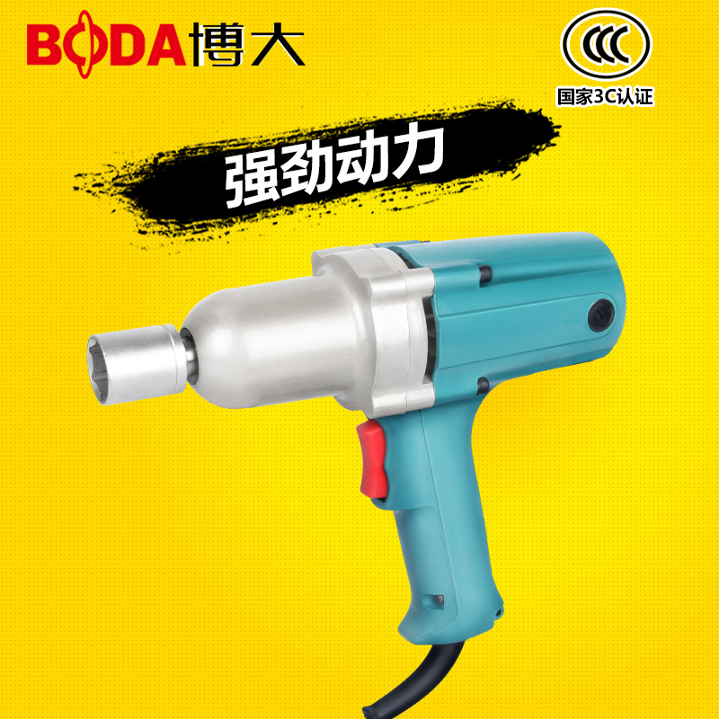 Boda electric socket wrench torque wrench torque wrench power site convenient loading household electric tool repair