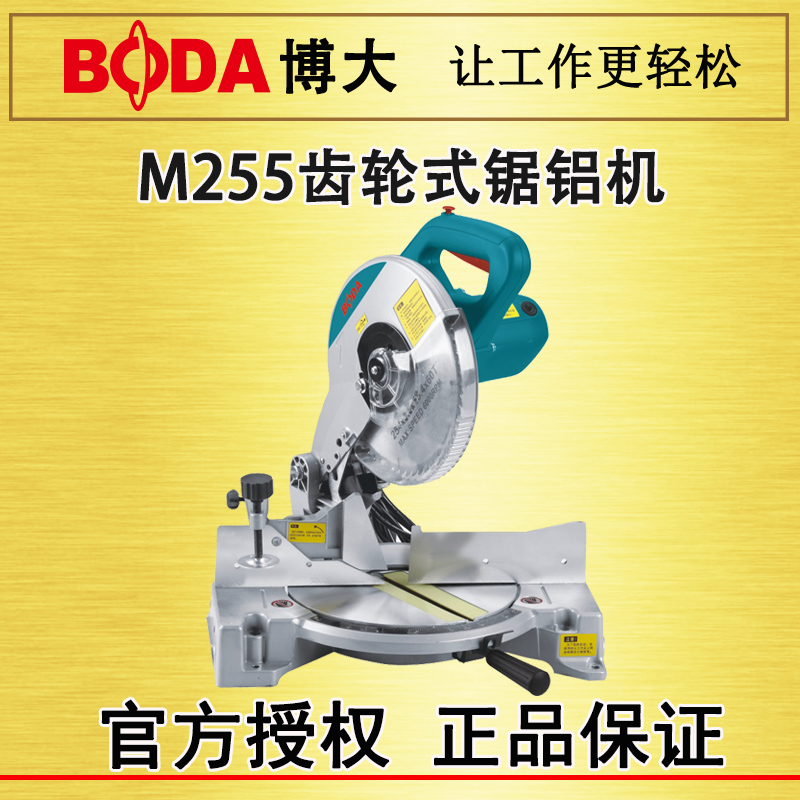 Boda sector aluminum machine 10 10-inch aluminum cutting machine belt 255 saw aluminum machine 12 inch 45 degree angle cutting Machine woodworking