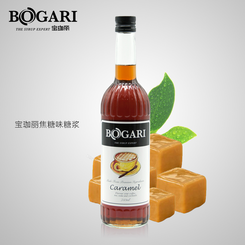 Bogari/bao jia li imported bottled caramel syrup flavored smoothies 750 ml bar fabs