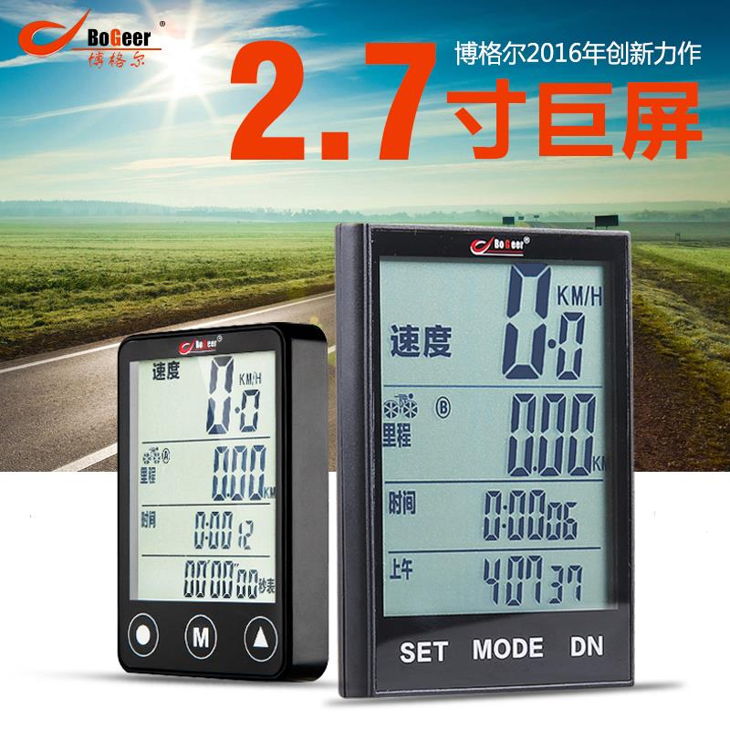 Bogle bike code table bicycle odometer riding a long bright luminous chronograph stopwatch chinese wireless touch screen accessories