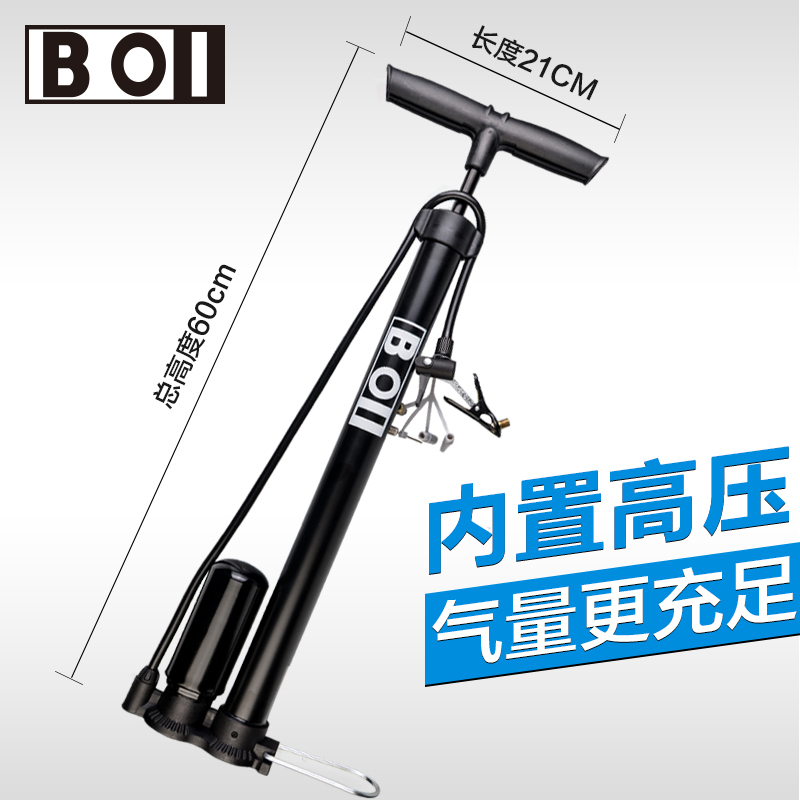 Boi bike sahoo floorstanding verticle high pressure bicycle pump with pressure gauge pump home