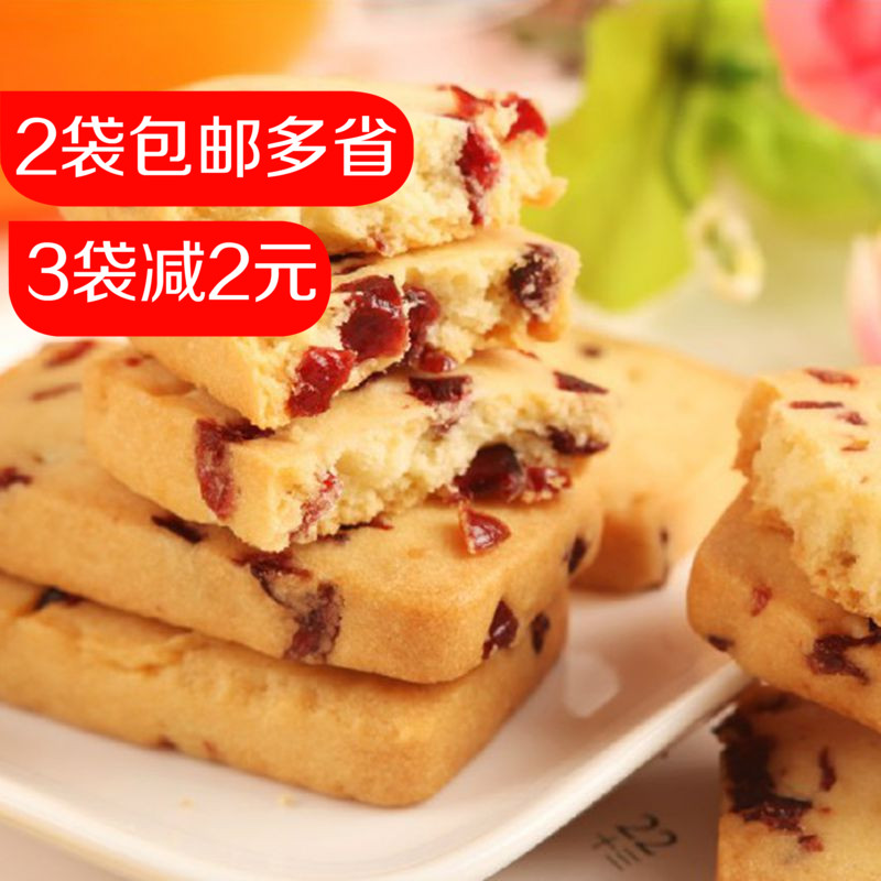 Boke cranberry cookies/chocolate/seaweed flavor 200g butter cakes leisure zero food