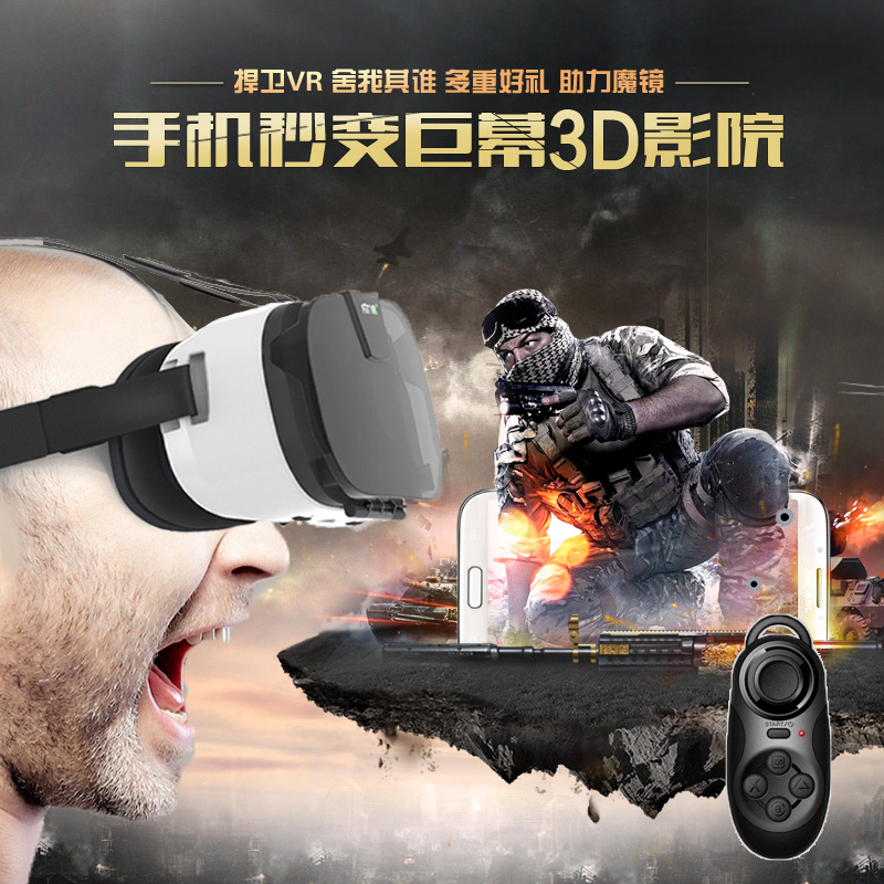 Bollo broadcast music magic mirror virtual reality vr glasses 3d intelligent headset gaming virtual reality helmet storm