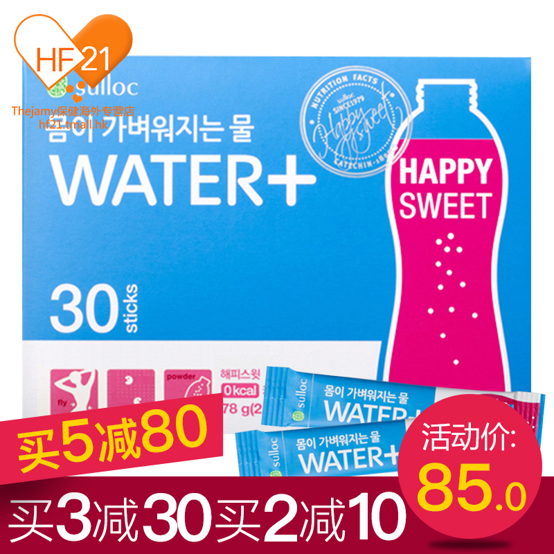 [Bond] korea amore water + slimming tea pacific health slimming products slimming (grapefruit flavor)