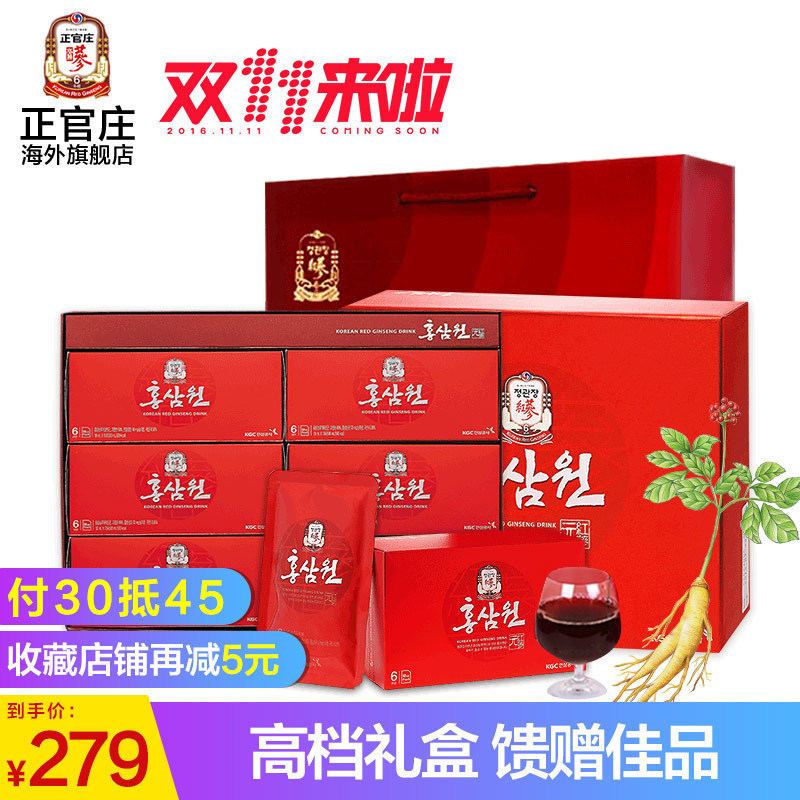 [Bond] south korea is guanzhuang 6 eradicated ginseng red ginseng liquid ginseng tonic gift box 50 ml * 60 Package