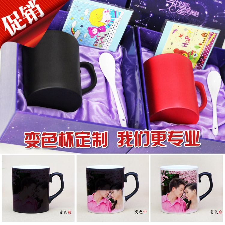 Bone china cup discoloration diy custom personalized custom printed photo mug lovers gift mug can be printed logo
