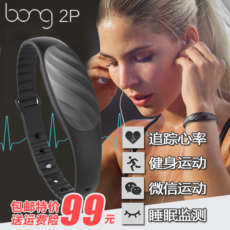 Bong p heart rate monitor heart rate monitor intelligent smart bracelet watch apple android version of the mobile health bracelet