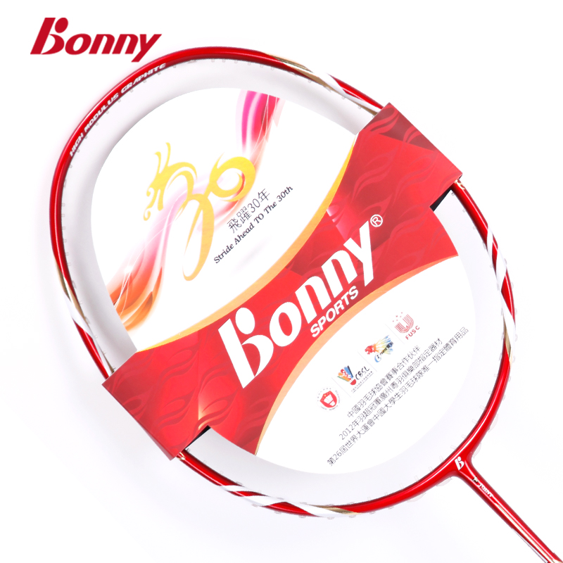 Bonny/bonny nano athletics series 9988P combat offensive racket badminton racket single shot in