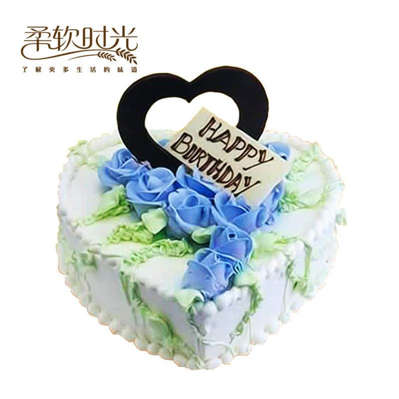 Booking Shijiazhuang Qinhangdao Fresh Bakery Birthday Cake Delivery Day Set Production Fast Ordering City