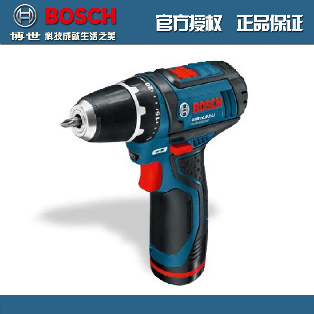 Bosch bosch lithium rechargeable power tools cordless drill/rechargeable screwdriver gsr 10.8-2-li (plastic box)