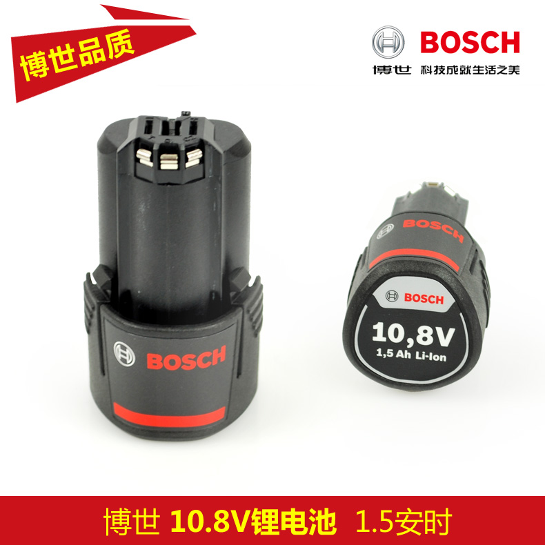 Bosch bosch power tools lithium battery 10.8 v 1.5ah battery 1110CV charger