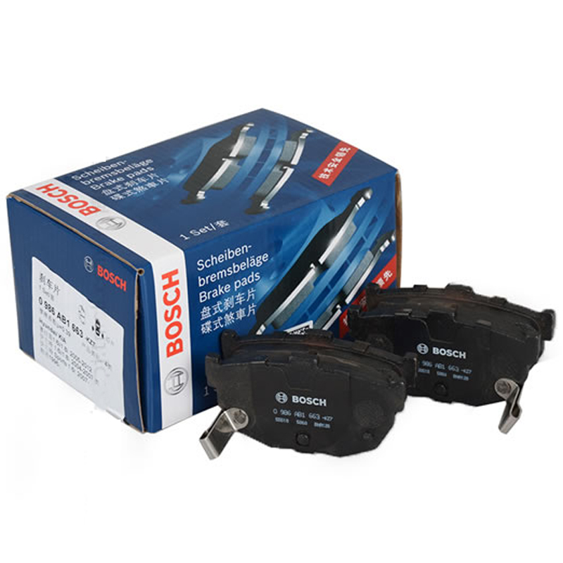 Bosch brake pads rear brake pads kia cerato hyundai elantra coupe european style/skin after the film