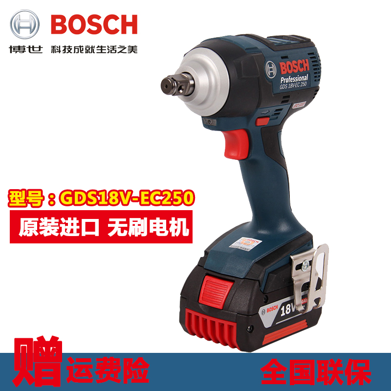 Bosch gds18v-li/ec250 lithium rechargeable electric wrench wrench scaffolders rushless shock board mobile phone