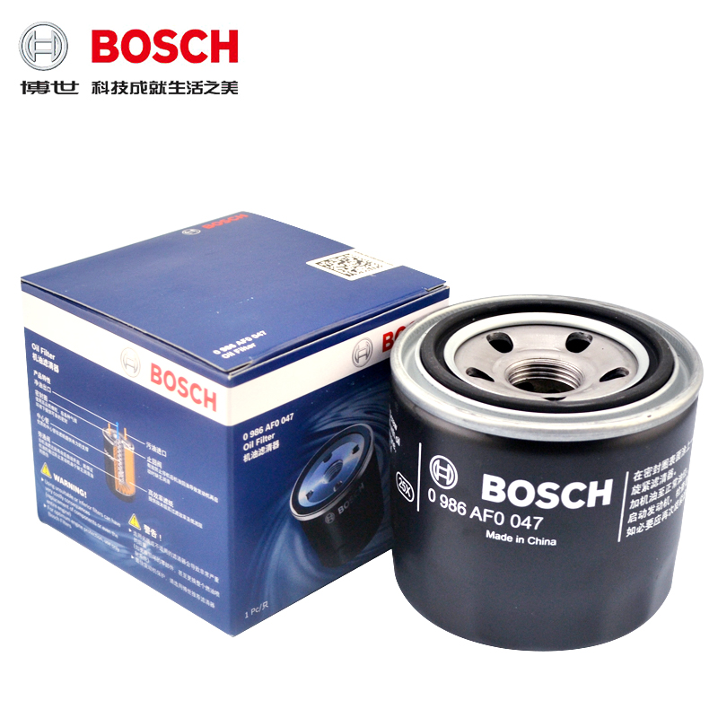 Bosch machine filter honda cbr1000 cb400 motorcycle yamaha r1 huanglong 600 kawasaki z1000 oil filter