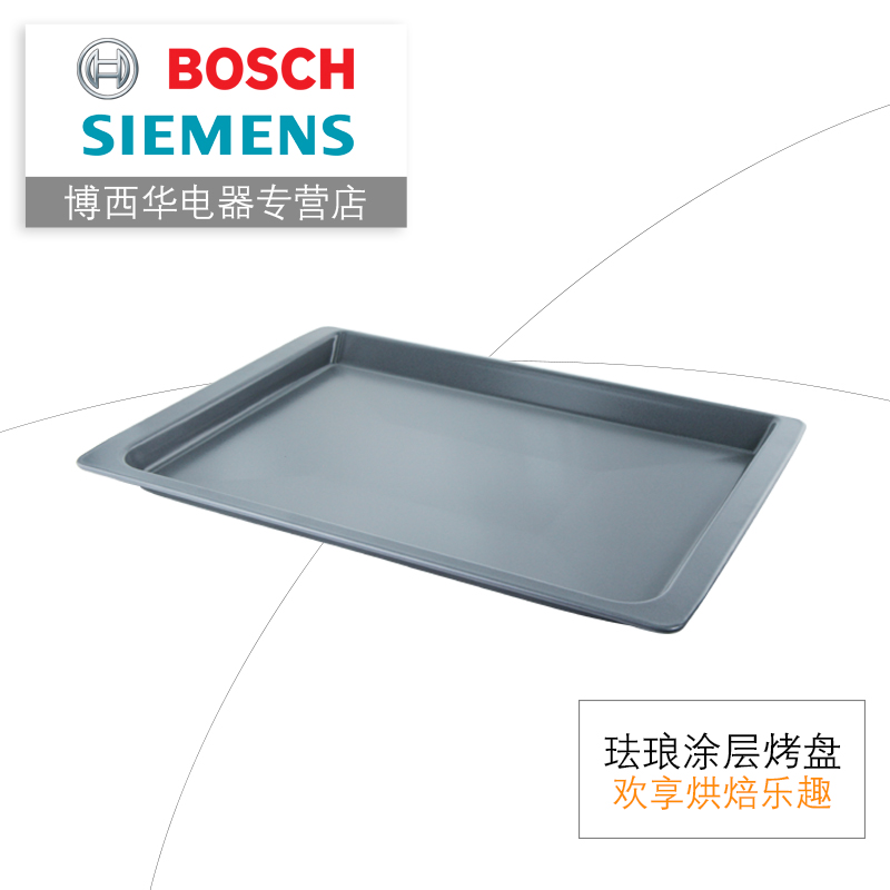 Bosch/siemens common baking oven baked box enamel coating imported parts 742278