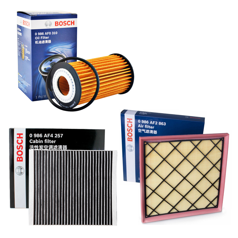 Bosch three filter kit gas filter air filter machine filter cruze hideo xt gt air filter air filter filter grid