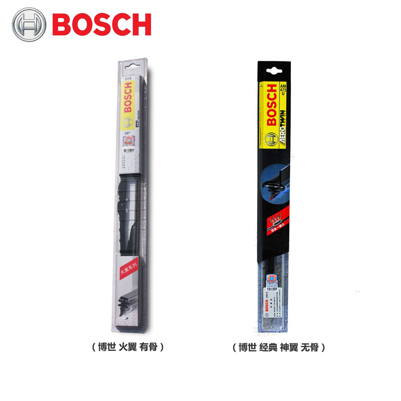 Bosch wiper fire wing bone wiper blades excelle lova sail regal epica universal wiper blade wiper single branch