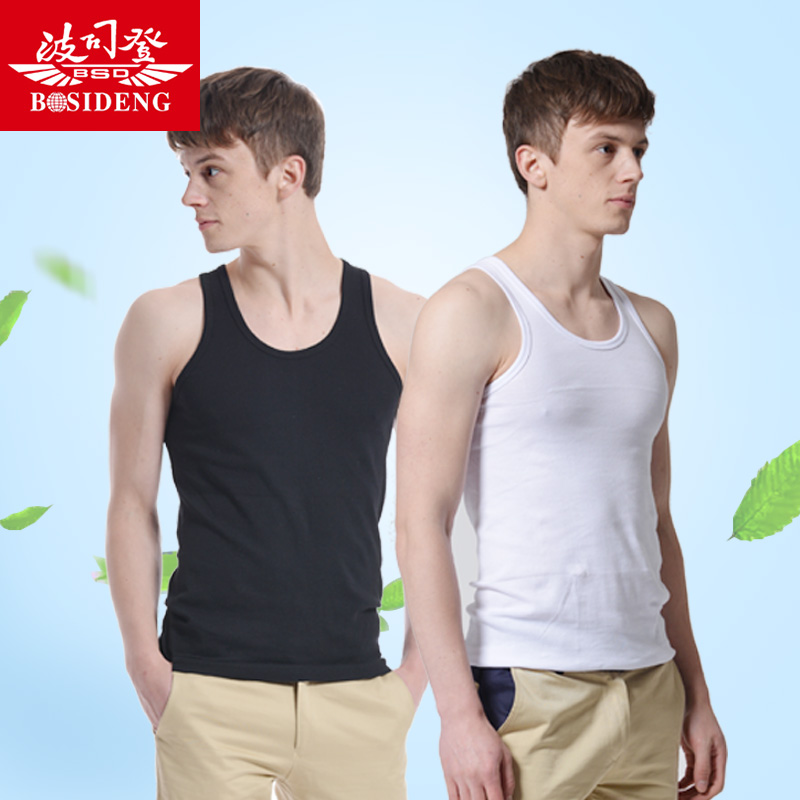 Bosideng men's cotton vest summer vest white undershirt vest bottoming shirt sports authentic free shipping