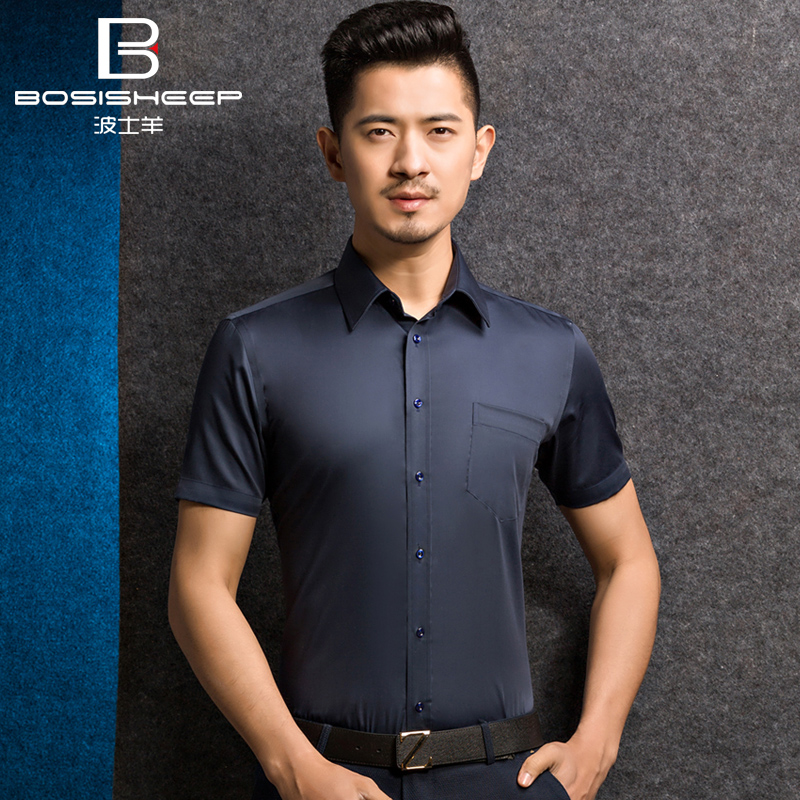 Bosisheep/boss sheep summer men short sleeve cotton shirt dark blue shirt business dress shirt iron