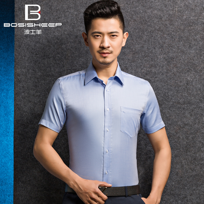 Bosisheep/boss sheep summer men's light blue short sleeve shirt iron business dress shirt slim dp