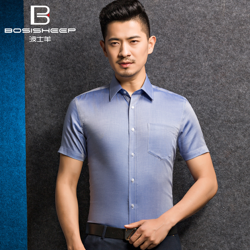 Bosisheep/boss sheep upscale men's short sleeve blue shirt iron business xl cotton shirt dress
