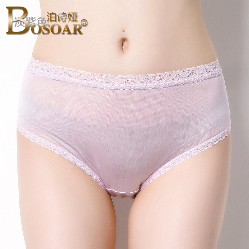 Bosoar2016 new sexy lace waist briefs underwear solid color simple fashion ladies silk summer