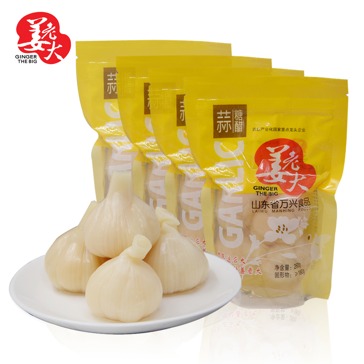 Boss ginger marinated sweet and sour garlic sweet and sour garlic white garlic garlic garlic garlic bulb garlic vinegar 260g * 4 bags