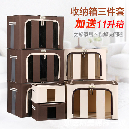 [Box] livingbox maijiu same paragraph european and american fan waterproof oxford cloth 3 6 6 liters of imported storage Box