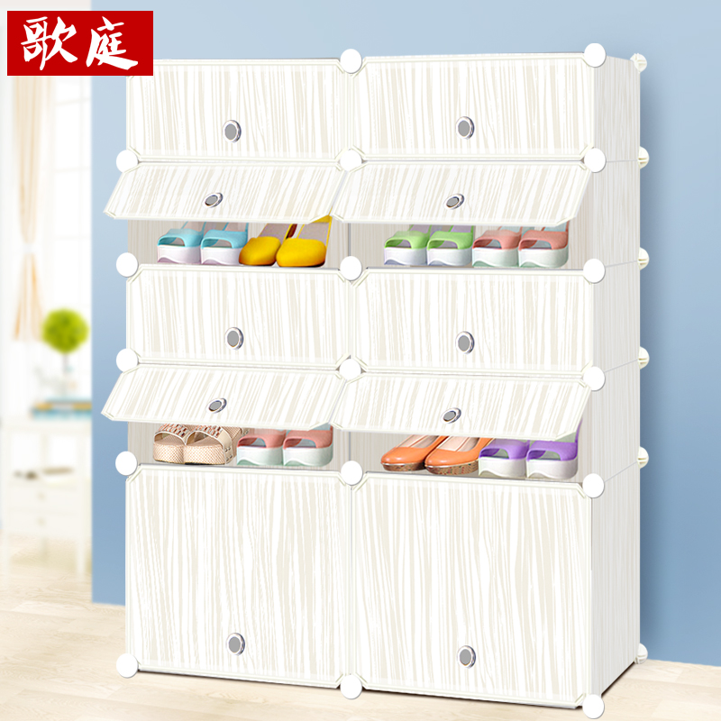 Box storage cabinets plastic resin simple modern minimalist shoe dust cloth multilayer solid wood shoe collection carolina