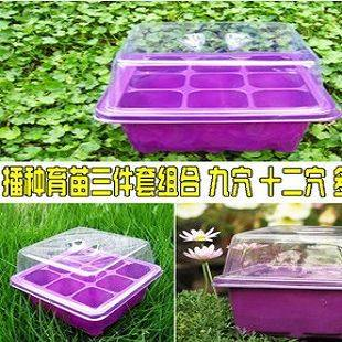 Box three sets of plastic nursery pots seedling tray seedling nursery box block plate