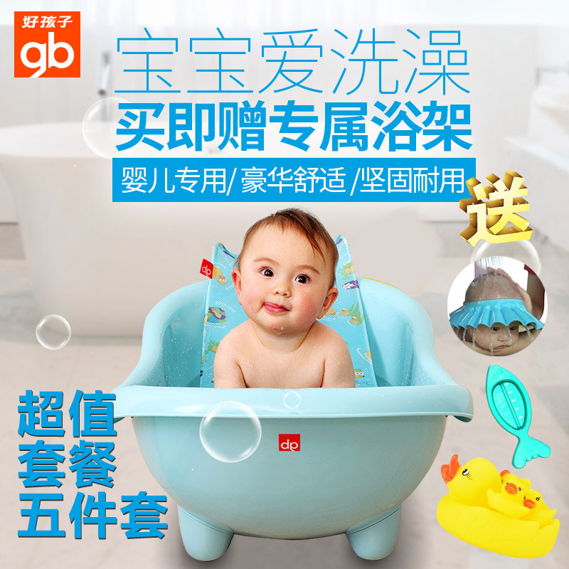 Boy baby bathtub newborn baby bathtub large thick bath tub bathing children infant supplies