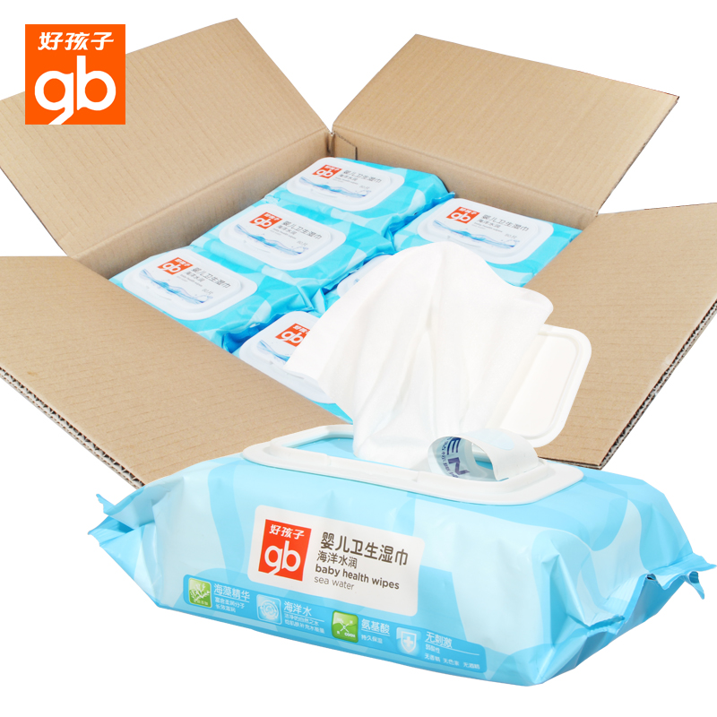 Boy baby wipes moist ocean wet wipes baby wipes baby wipes paper lid 80 pumping * 24 pack fcl