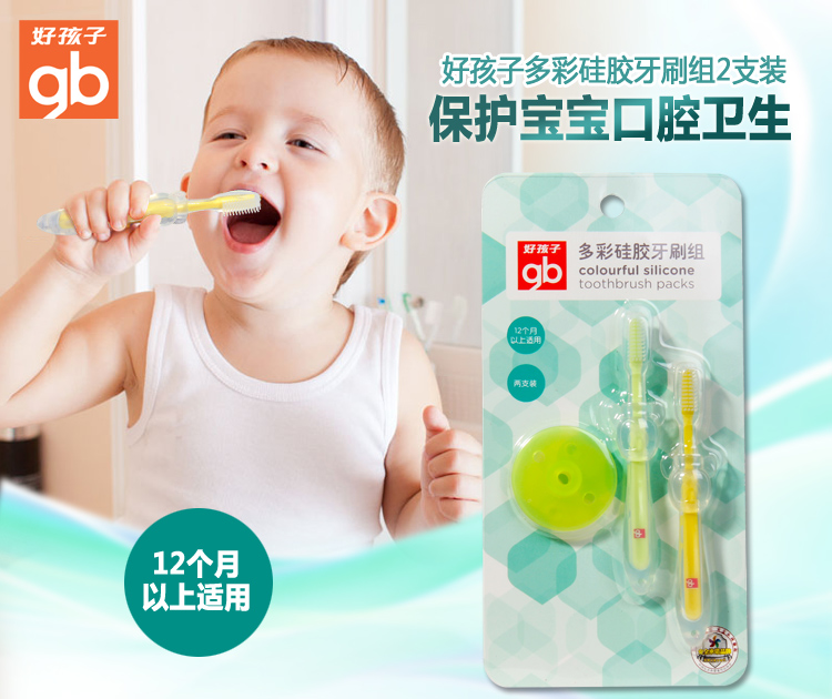 Boy child 1 years old baby milk toothbrush silicone baby toothbrush toothbrush baby toothbrush 2 combination of equipment 12 months