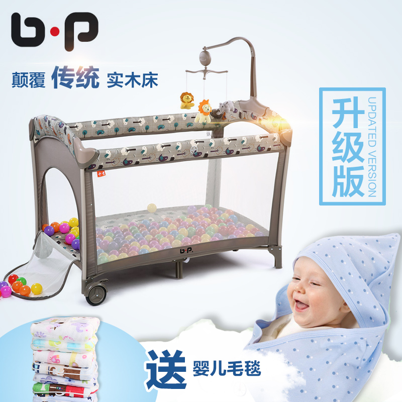 Bp hercribon euclidian multifunction folding portable crib baby crib cradle bed without paint bb bed playpen