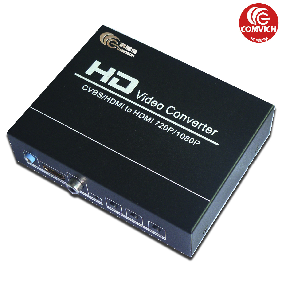 Branch only odd av + hdmi to hdmi converter hdmi turn cvbs to hdmi cable is 720 times 1080 P