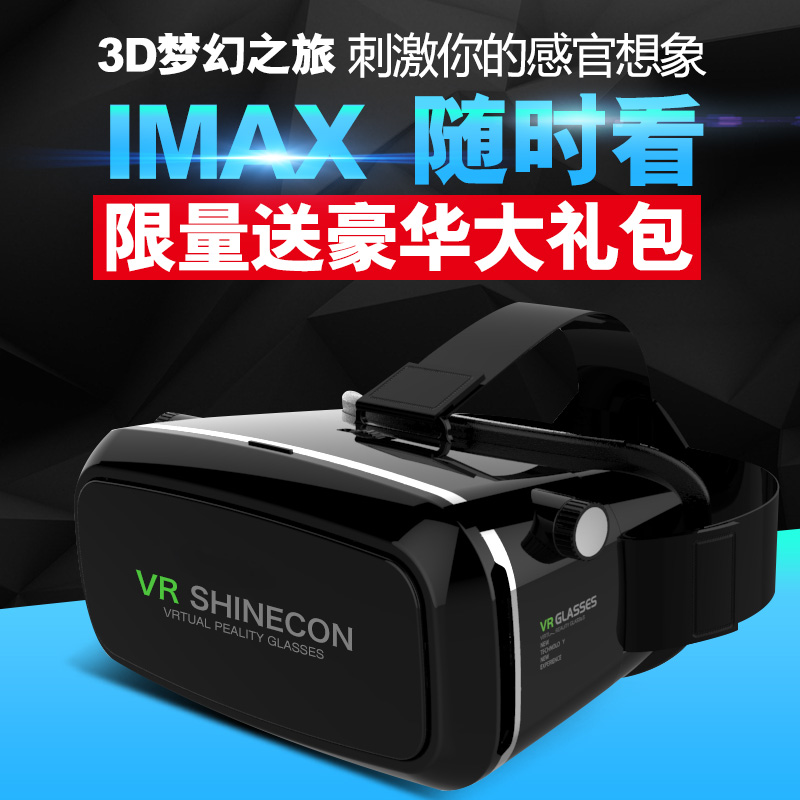 Branch potential vr mirror 4 s headset google phone cinema 3d glasses virtual reality helmet game smart box
